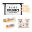 Kit Reise - 1-feuchtigkeitscreme in der tube + lippenbalsam - YuBe