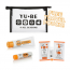 Pack de viaje - 1 crema hidratante en tubo + bálsamo para los labios - YuBe